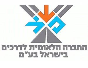 לוגו מ.ע.צ.