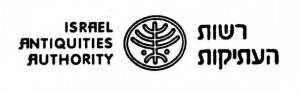 לוגו רשות העתיקות